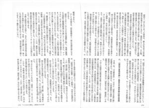 kurayama5.jpeg