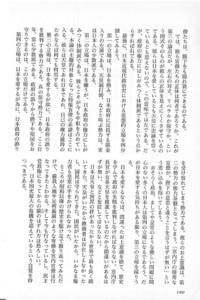 kurayama8.jpeg